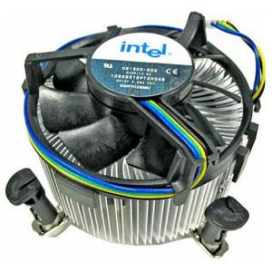 Inside Computer Part Game Option - cpu fan