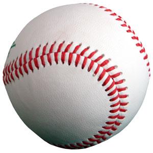 Sports Equipment Game Option - baseball ball