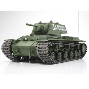 Vehicles Game Option - tank